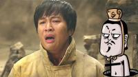 韩国年度大片《与神同行》 三观歪的一批 实力演绎好人死全家