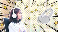 无线耳机也有续航怪兽! 美女评测铁三角S200BT