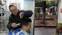 为什么2月2一定要剃头, 30年剃头匠师傅告诉你答案