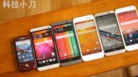 又一个国产手机品牌倒下, 曾视为苹果强敌, 如今却卖身谷歌!