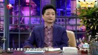 网友问崔永元, 你的年终奖是多少? 没想到崔永元真的实话实说!