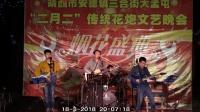 农村Beyond歌迷乐队表演, 一首《真的爱你》打动观众
