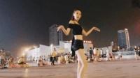 《Why Why》性感滢滢在广场热舞