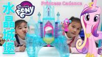 彩虹小马的公主来了 闪闪发亮的小马 音韵公主及 baby 水晶城堡游戏组 玩具反斗城