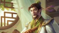 步骘团队核心过牌, 王基内一张关键牌直接获胜, 张坤解说三国杀