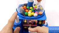 新美国学前教育幼儿英语启蒙 抓糖豆机不抓娃娃抓糖豆 家中的美国学校