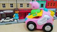 朵拉小镇上遇见妈妈猪买玩具车