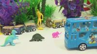 恐龙汽车和钓鱼玩具测评, 婴幼儿宝宝玩具游戏视频