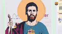 巴塞罗那市中心梅西新涂鸦壁画 球王成耶稣