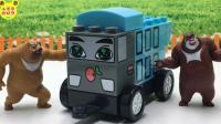 熊出没熊大熊二拼奇积乐园积木变形玩具车