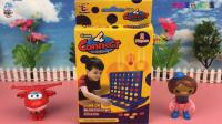 海底小纵队和超级飞侠玩四子棋比赛亲子玩具