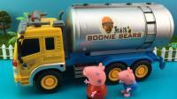 小猪佩奇试玩熊出没工程车