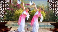 这支广场舞梦回江南是我见过最美的双人古典扇子舞