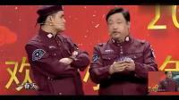 欢乐喜剧人: 贾冰教下属斗地主, 一出手就是四个J王炸!