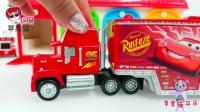 赛车总动员3: 闪电麦昆拖车工程车大卡车 超多汽车玩具总动员