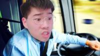 小飞象解说✘公交车模拟器 老司机飙车直接飞上天! 这车是人开的吗?