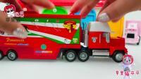 赛车玩具总动员3: 闪电麦昆和朋友们玩具车集合! 儿童汽车玩具故事