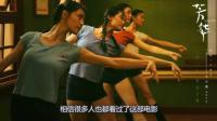冯小刚的《芳华》获最佳电影奖, 网友表示结局看不懂