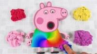 绿屏荧光动力沙 猪换装魔法玩 复活节彩蛋 动力沙 粉红猪小妹 彩虹益智蛋糕搞笑