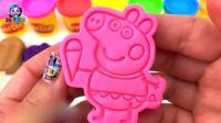 培乐多彩泥手工制作佩奇乔治幼儿玩具