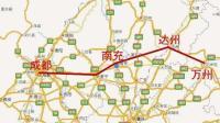四川即将修建的一条460km的高铁, 带动沿线4个城市旅游发展