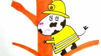 宝宝爱画画第154课 消防员奶牛妈妈如何画, 小猪佩奇第五季人物绘画, 奶牛儿童简笔画大全