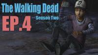 秘密潜入【行尸走肉】The walking dead 第二季 第一章 EP.4