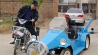农村大爷自制汽车不喝一滴油, 时速140公里, 你买吗?