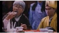 僵尸道长林正英和午马思想观念不合, 连吃北京烤鸭也较劲!
