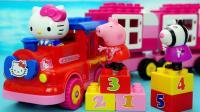 HelloKitty积木玩具 会唱歌的凯蒂猫积木火车