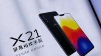vivo X21对决OPPO R15 到底谁才能代替iPhone X?