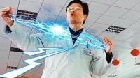 2017年最感触的一个新闻, 雷电法王杨永信竟然还在营业
