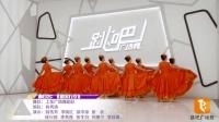 跳吧出品 上东广场舞蹈队《祖国万岁》跳吧广场舞(课堂)