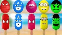 英雄彩蛋变身冰淇淋儿歌英语色彩英语儿童英语ABC