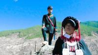 彝族婚礼, 加多邱星与阿胡卓玛结婚视频上集, 马龙彪怪才印象影视传媒拍摄制作