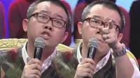 娘们般的男朋友被女友吐槽到哭, 涂磊: 你要找我这样的, 早完了!
