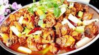 新疆和河南相隔千里, 大盘鸡为啥在河南这么受欢迎?