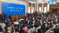 2018全国两会记者会 外媒提问谁家中文最溜?