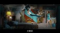 """《二代妖精》刘亦菲亲身教授""""狐妖倒追学"""", 嘟嘴卖萌花式壁咚"""