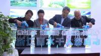 丽水旅游在沪推介 高铁开通助申城市民便捷体验养生慢生活