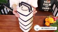 魔方多功能饭盒