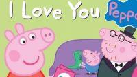 小猪佩奇动画片全集中文版 粉红猪小妹乔治