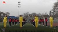 淄博梦之队演绎中国梦之队12节健身操