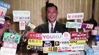 古天乐24小时摘两影帝 自称会继续支持香港电影