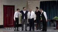欢乐喜剧人-第四期-贾冰-《甲方乙方》-双击666