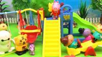 小猪佩奇和小伙伴在游乐园玩