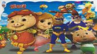 小马宝莉拼猪猪侠英雄猪少年益智拼图玩具