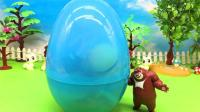熊大拆超大玩具蛋