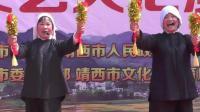 靖西2018年春节, 同德壮歌艺术团原生态末伦表演