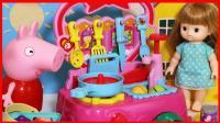 洋娃娃玩可以变色的厨房玩具, 煮饭蔬菜水果切切乐